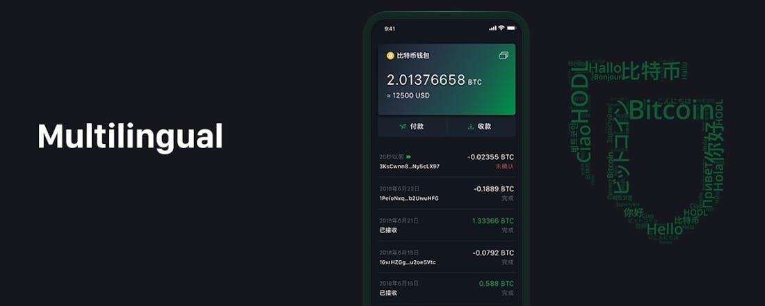 blockstream green wallet